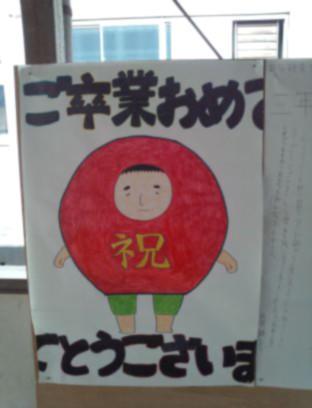 三送会ポスター